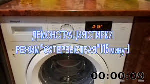 <b>Стиральная машина Weissgauff</b> WMI 6148D - ОТЗЫВ - YouTube