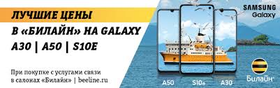 Mobile-review.com Обзор смартфона <b>Meizu M8</b>