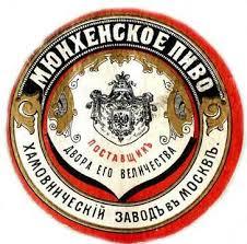 Поставщик Двора Его Императорского Величества — Википедия