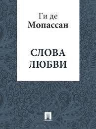 "Издательство ""Проспект""(Publisher) · OverDrive (Rakuten ..."