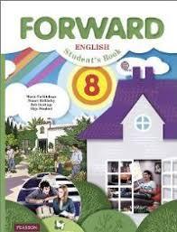 Вербицкая М. В. Forward. Английский язык для 8 класса. Unit 5 ...