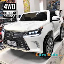 <b>Электромобиль LEXUS LX 570</b> белый купить в Москве