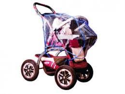 Аксессуары для детских <b>колясок</b>: чехлы, дождевики, накидки ...