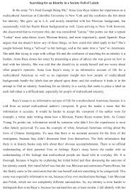 cover letter an example of a synthesis essay an example of an cover letter informative synthesis essay library treasure hunt activity sheetan example of a synthesis essay extra