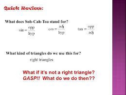 Cpm homework help geometry of a triangle on the sun   www yarkaya com Cpm homework help geometry of a triangle on the sun