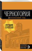 Купить справочники в Новосибирске, сравнить цены на ...