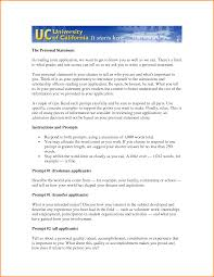 uc personal statement prompt authorization letter uc personal statement prompt 2 examples