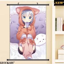 <b>Gochiusa</b> Gochuumon wa Usagi Desu ka Rabbit chino bra cameltoe ...