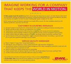 dhl 2017 job apply online 12 2016 jobs vacancy dhl 2017 job apply online 12 2016