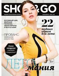 Shop&go №06 июнь 2013 Новосибирск by Boris Ivanov - issuu