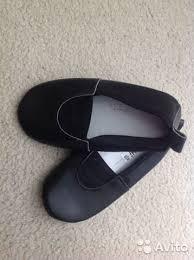 <b>Чешки детские</b> обувь для <b>девочек</b> и мальчиков. Новые купить в ...