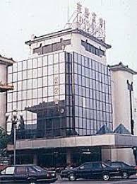 Photos de Yong Yang Hotel, Tianjin - Photos pour Hôtel - TripAdvisor - 11