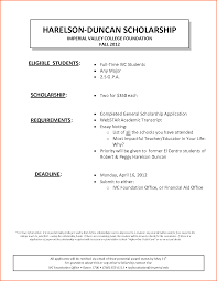 cover page for scholarship application event planning template harelson duncan scholarship info cover page fall