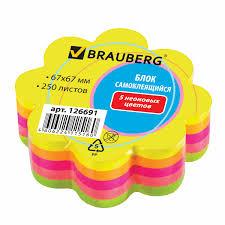 Купить <b>Блок</b> самоклеящийся (стикеры), фигурный, <b>BRAUBERG</b> ...