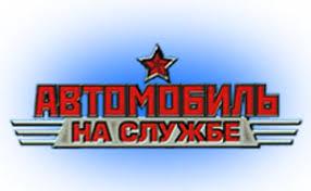 Масштабные <b>модели</b> в интернет-магазине Model-car.ru