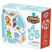 <b>Кубики Десятое королевство ABC</b> 01737 — Детские кубики ...