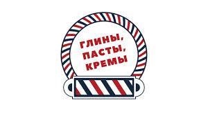 Barbershop iMAN Подольск|Мужская парикмахерская's products ...