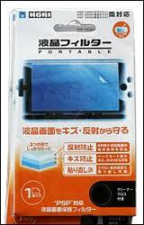 Купить <b>Защитная плёнка</b> для экрана <b>Screen</b> Protector (<b>HORI</b> HPP ...