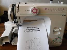 Обзор от покупателя на <b>Швейная машина Janome</b> LW-10 ...
