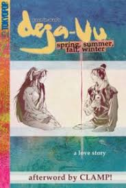 Youn In-wan's Deja-Vu: <b>Spring, Summer</b>, <b>Fall</b>, <b>Winter</b>—a love story ...