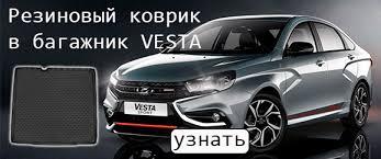 ZERTZ.RU: <b>Аксессуары для автомобилей</b>. Интернет-магазин ...