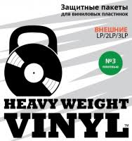 конверт для виниловых пластинок audiocore 7 pvc sleeve 1 шт внешний