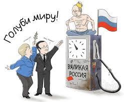 Сегодня Меркель обсудит с премьером Канады ситуацию в Украине - Цензор.НЕТ 2497