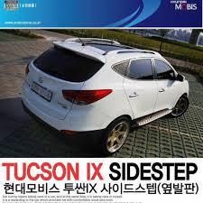 <b>Пороги</b> ступени Mobis <b>BMW Style</b> на Hyundai ix35
