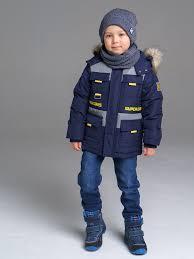 Зимняя куртка для мальчика <b>PlayToday</b> 32012003 – купить в ...