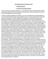 best college admission essays about com best college essay ever