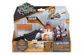 "<b>Перчатка</b>-<b>бластер Glove Blaster</b> ""Космический десант"", 10 пуль ..."