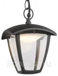 <b>Globo</b> Lighting Delio 31829 уличный <b>светильник</b> подвесной купить ...