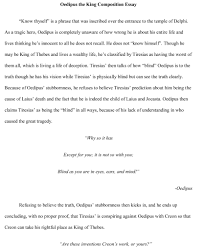 expository essay about music how to make an expository essay how good expository essay examples how to write an expository essay on identity and belonging how to