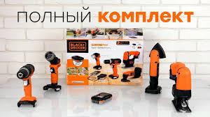 <b>Black</b>+Decker BDCK502C1 GoPak 4-Tool: комплект ...