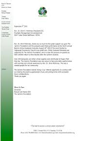letters of reference recommendation dr alvin mckinney letter