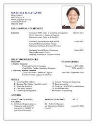 how can i make a resume   great resume sample   essay and resume    sample resume  how can i make a resume with education attaunment feat related experience complete