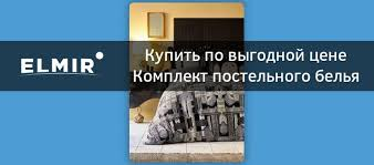 <b>Комплект постельного белья</b> Karaca Home евро сатин Kiara ...
