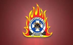 Αποτέλεσμα εικόνας για Αγωνίσματα και όρια για τους υποψήφιους των Πυροσβεστικών Σχολών