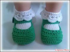 <b>Полусапоги S&M</b>   Одежда для неё   Shoes, Boots и Combat boots