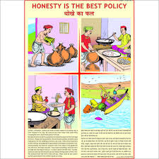 essay on honesty is the best policyhonesty is the best policy short film   punjabi movies