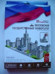 Обзор от покупателя на <b>Пазл CubicFun</b> MC161h Московский ...