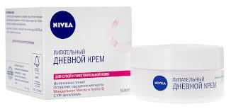 <b>NIVEA Питательный</b> дневной <b>крем для</b> сухой и чувствительной ...