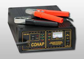 <b>Сонар 209</b> пуско зарядное <b>устройство</b> для автомобиля.