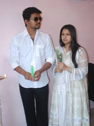 Thalapathy and Sangeetha Images