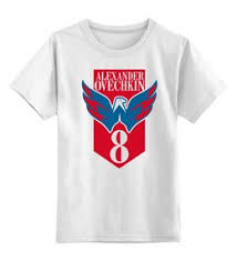 """Детские футболки c прикольными принтами """"нхл"""" - <b>Printio</b>"""