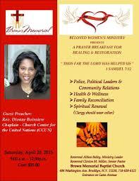 invitation to prayer breakfast at brown memorial baptist church beloved prayer breakfast flyer 2015 iii