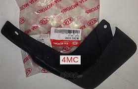 Купить <b>Накладка педали</b> газа SPECTRA 0K20141711A Hyundai ...