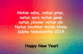 Happy New Year 2020 Images, Wishes, Messages, Whatsapp ...