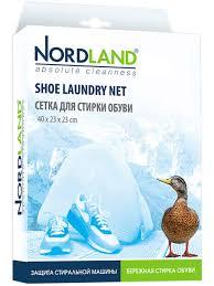 Сетка для стирки обуви Nordland - Интернет-магазин