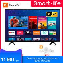 <b>Телевизоры</b>, купить по цене от 4613 руб в интернет-магазине ...